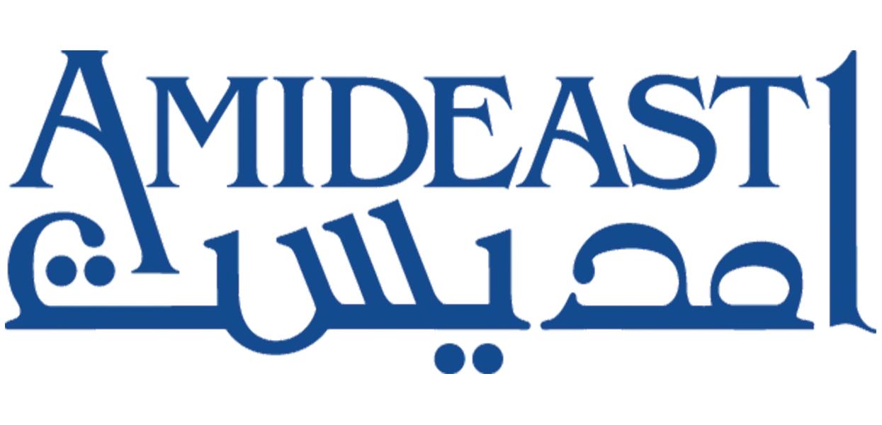 Amideast Logo Resize1