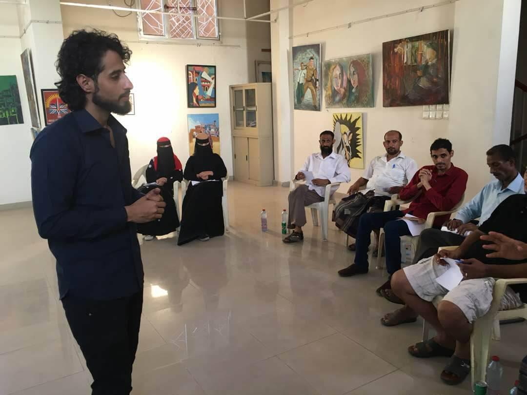 Ali Yemen Speaking