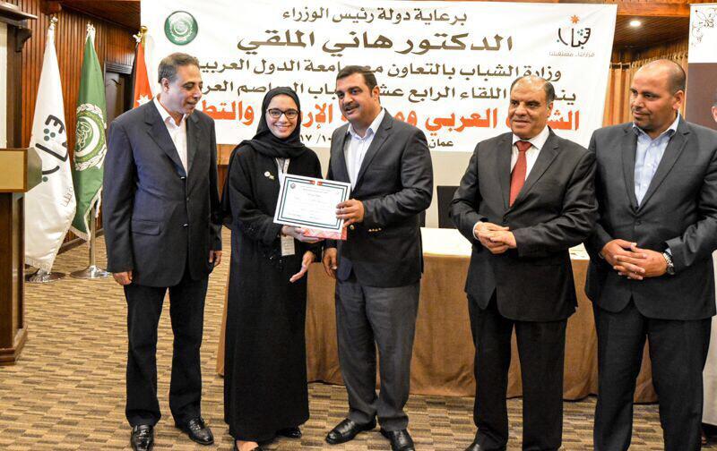 Ksa Razan Jordan Forum