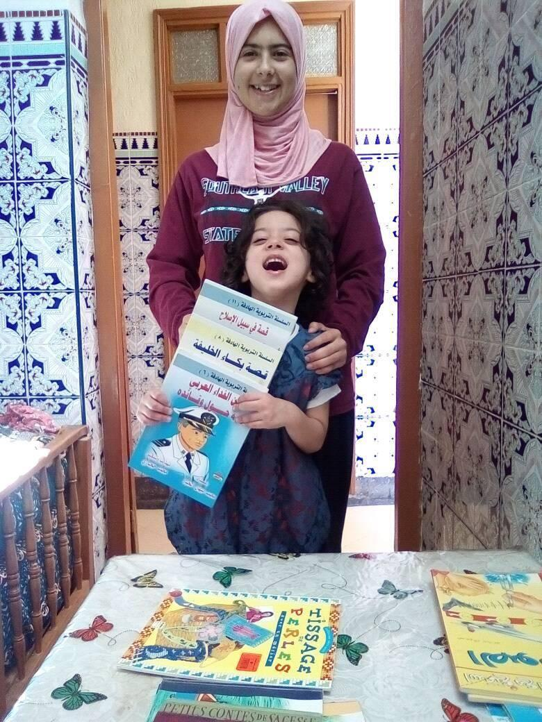 Morocco Book Drive