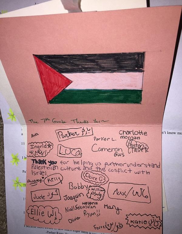 Wbk Nofouz Maswada Thank You Card From 7Th Grade Small2