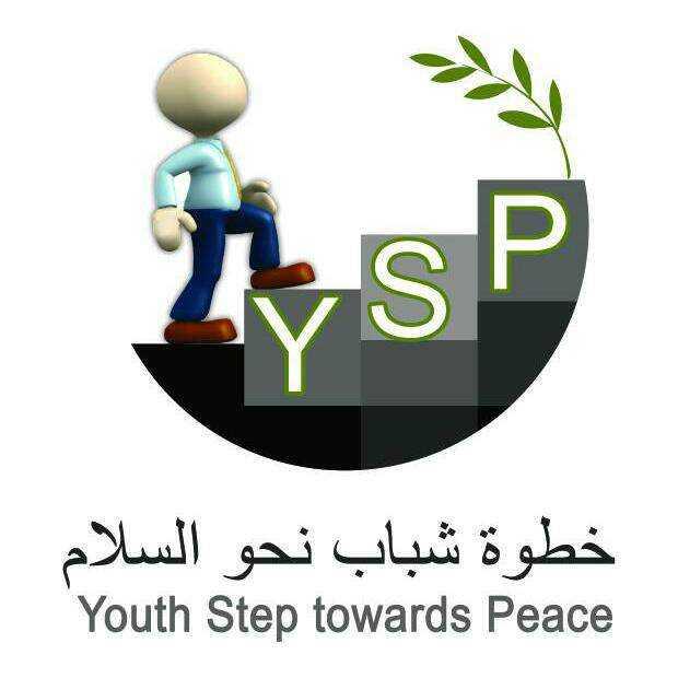 Ysp Logo