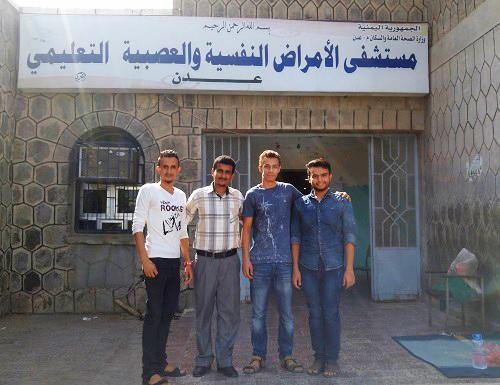 Yemen Photo