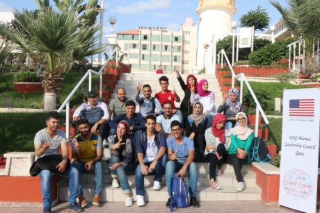 Usg Alumni Participants In The Crowdfunding Course
