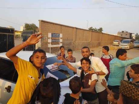 Yemen Campaign 4