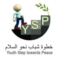 Youth Step Towards Peace