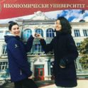 Bulgaria Varna Milena Ivanova And Vyara Nikolova On Their Visit To A University In Varna Monthly Meeting