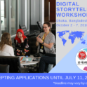 Digital Storytelling Workshop Banner2