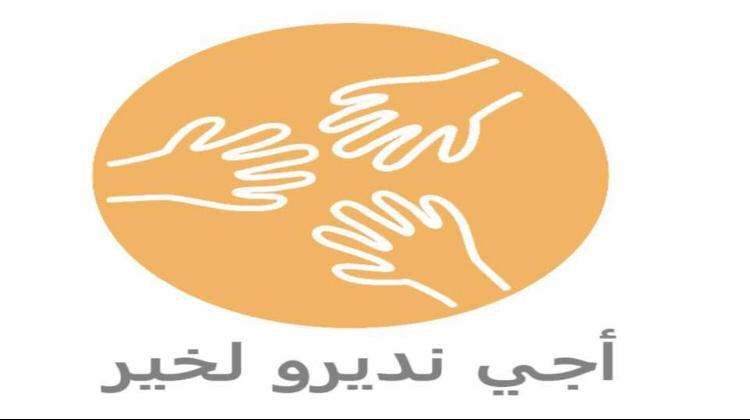 Cmn Youth Logo